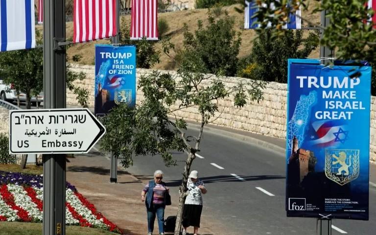manifestation pro-trump Jérusalem