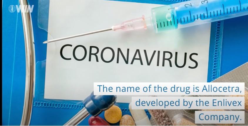 Covid: Un nouveau traitement israélien innovant pour les patients en état critique donne d'excellents résultats (Vidéo)