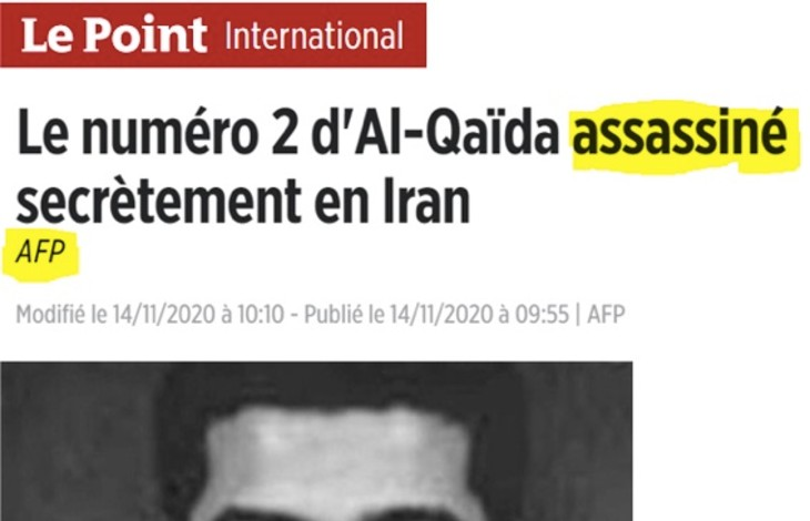 Pour l'AFP, agence de propagande, Israël «assassine» les terroristes, alors que la France «neutralise» les djihadistes