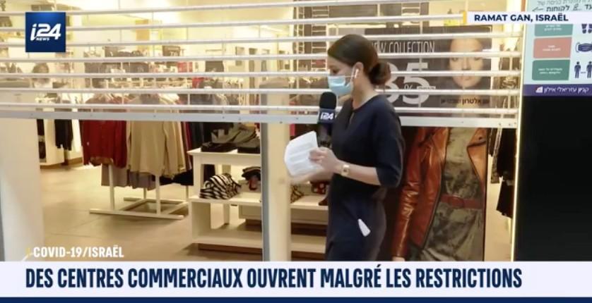 Israël: Excédés par deux mois de confinement, 7 centres commerciaux ouvrent malgré les interdictions (Vidéo)