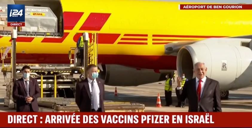 arrivée des vaccins en Israël