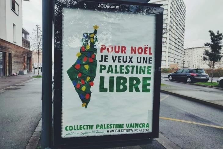 Toulouse: le collectif islamiste, qui prône le terrorisme et la destruction d'Israël, vandalise à nouveau les panneaux publicitaires