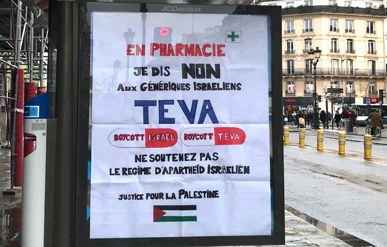 Après Toulouse c'est à Paris, la racaille islamiste lance une campagne de haine anti-israélienne sur les panneaux publicitaires des abris-bus