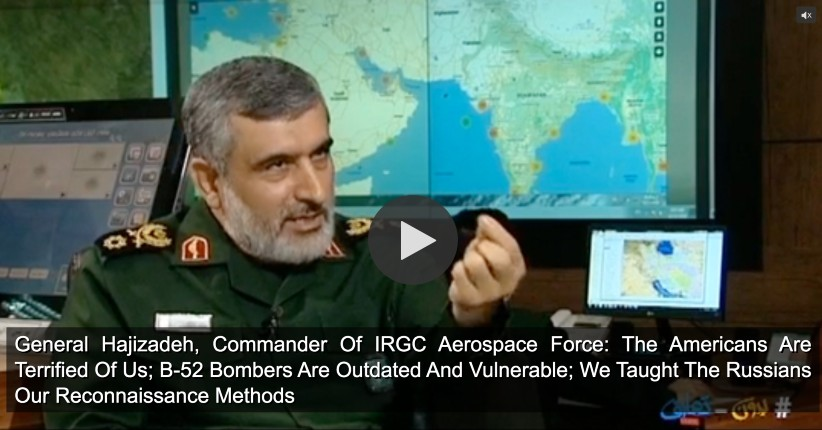 Le Général Hajizadeh iranien, commandant de la Force aérospatiale «les Américains sont terrifiés par nous. Les bombardiers B-52 sont obsolètes et vulnérables. Nous avons enseigné aux Russes nos méthodes de reconnaissance» (Vidéo)