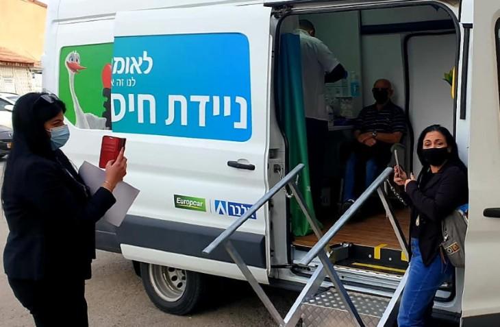 vaccination covid Israel