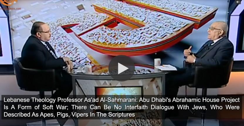 Le professeur de théologie Asaad Al-Sahmarani: «il ne peut y avoir de dialogue interreligieux avec les Juifs, qualifiés de singes, porcs et vipères dans les Écritures» (Vidéo)