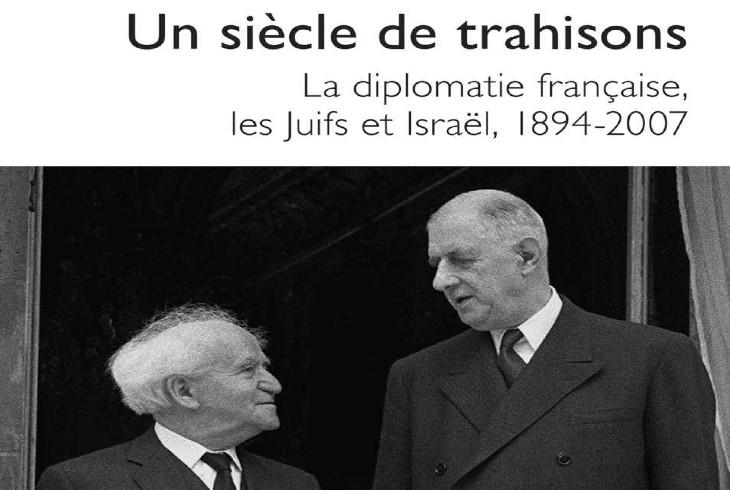 Livre: «Un siècle de trahisons : La diplomatie française, les Juifs et Israël», l'analyse implacable qui démontre que le Quai d'Orsay a des orientations stratégiques nettement antisémites et anti-israéliennes