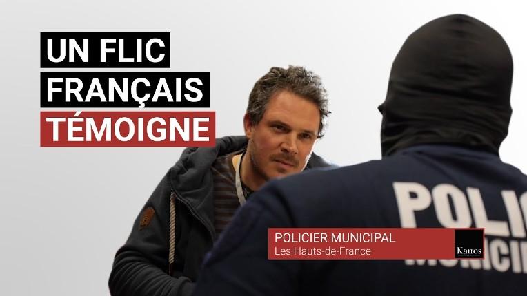 Témoignage édifiant d'un policier «Nous sommes dans une dictature, 70% de la police/gendarmerie ont été lobotomisés pour aller dans le sens du gouvernement afin de créer un nouvel ordre» (Vidéo)