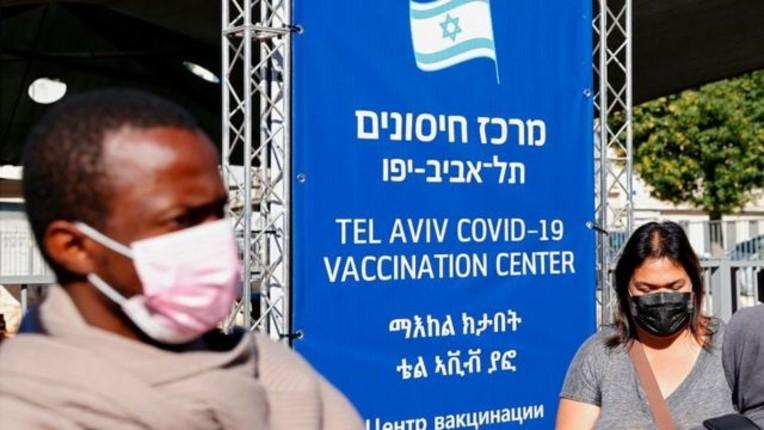 vaccination Israel