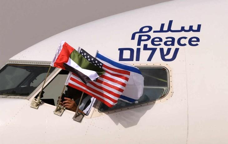 paix Israel pays arabes