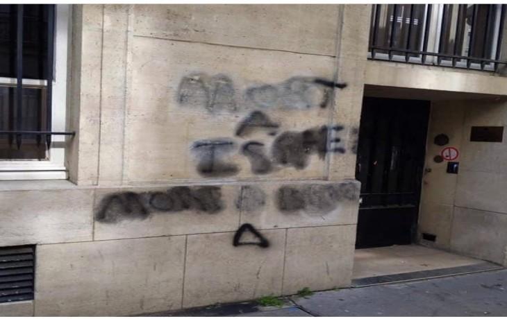 Des tags antisémites «Mort à Israël» découverts ce matin devant Sciences Po, fief de l'islamo-gauchisme