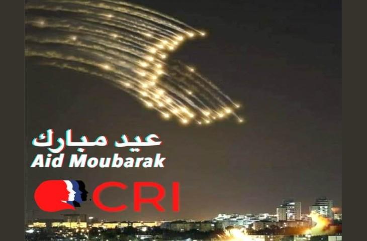 La «Coordination contre le Racisme et l'Islamophobie» se réjouit des milliers de roquettes tombées sur Israël pour la fin du ramadan et appelle les imams et mosquées de France à attiser la haine contre Israël. Darmanin va-t-il la dissoudre ?