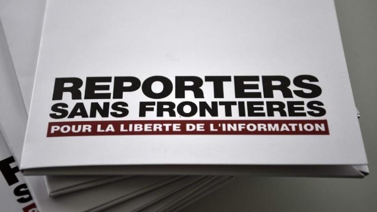 Frappes israéliennes : au lieu de dénoncer la présence des terroristes du Hamas dans l'immeuble d'Al-Jazeera, Reporters sans frontières saisit la Cour pénale internationale… dévoilant ainsi son parti pris pro-Hamas et antisionisme