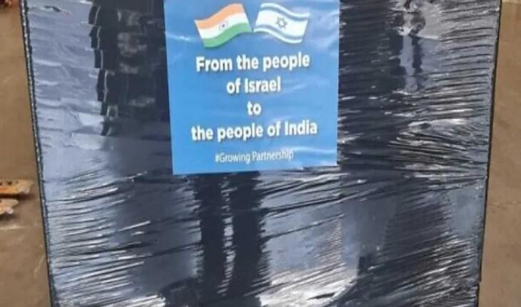 Israël envoie des respirateurs et des médicaments en Inde, «L'Inde est l'un des amis les plus proches et les plus importants d'Israël»