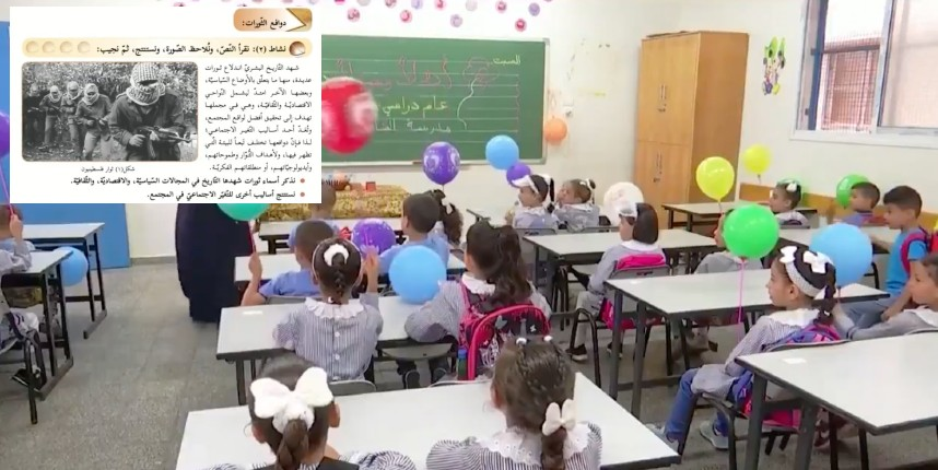 «L'aide de l'Union européenne est utilisée pour produire du matériel de propagande antisémite qui encourage à la haine» : Bruxelles publie un rapport accablant sur le contenu des manuels scolaires de l'Autorité palestinienne (Vidéo)