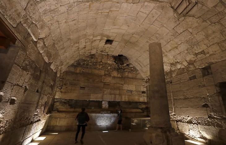 Israël dévoile des portions d'un bâtiment datant du second Temple