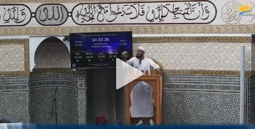 Les femmes « instruments du sheitan » : EELV légitime les propos sexistes de l'imam de la mosquée de Gennevilliers limogé par le Préfet