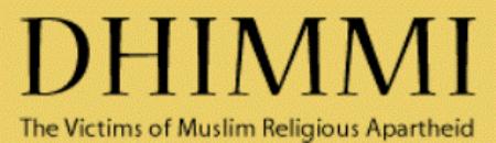 France : Code de bonne conduite Dhimmi : le futur capitaine à Alger