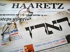 Israël : Gidéon Lévy, journaliste islamo-gauchiste trafique un sondage dans le journal Haarets.