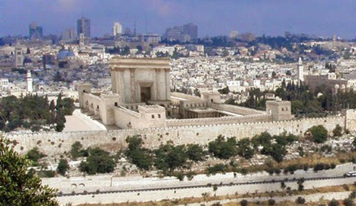 Notre Mont du Temple