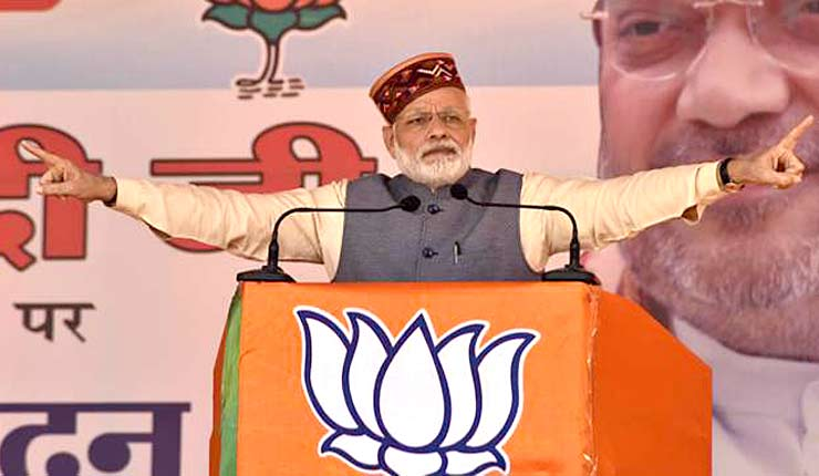 Modi praises Indian Army for surgical strikes, compares it to Israel