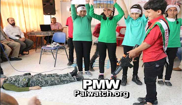 Palestinian Authority schools use plays to teach murder and hate