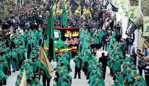Hezbollah in Latin America
