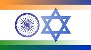 indiaisrael