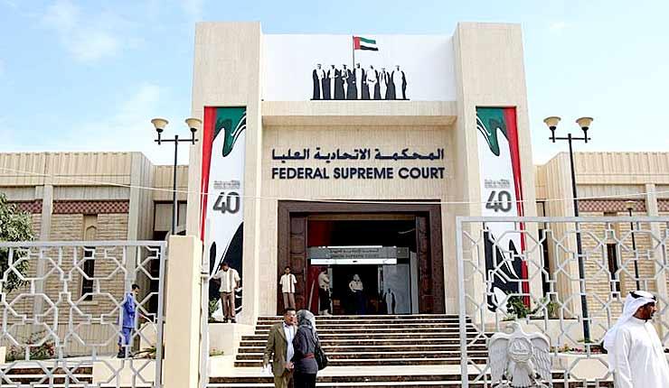UAE court sentences Hezbollah cell