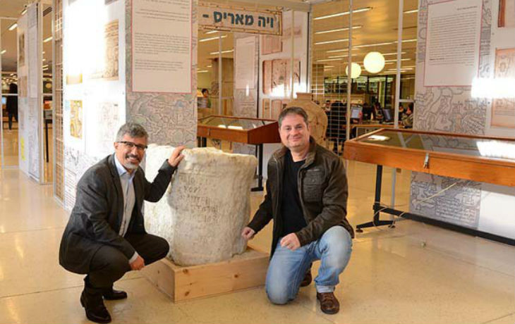Ancient Inscription Identifies Gargilius Antiques as Roman Ruler on Eve of Bar Kochva Revolt