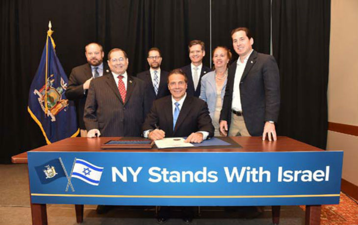 State of New York blacklist of a foreign companies supporting the boycott BDS
