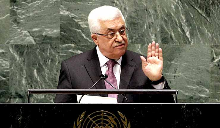 Do the Palestinians Really Want a State?