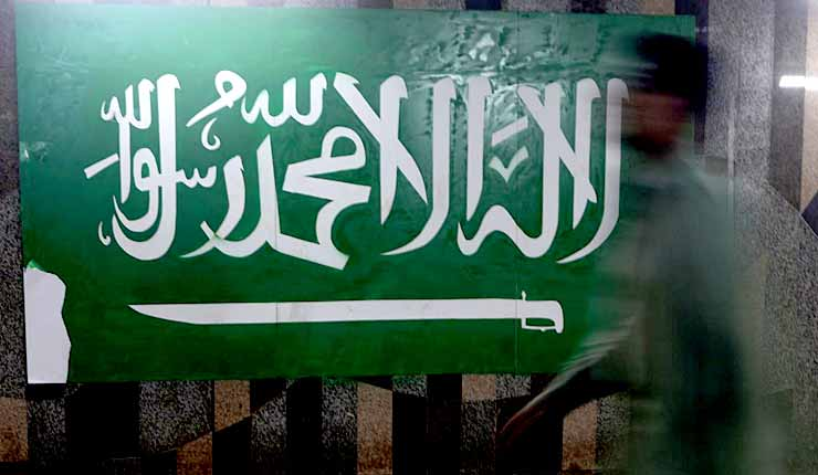 Saudi Arabia and Gulf states 'support Islamic extremism in Germany,' intelligence report finds