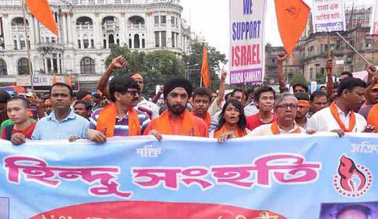 20,000 march in Kolkata in show of support for Israel