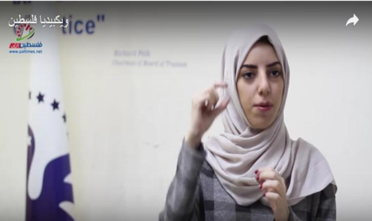 [Video] European-funded NGO teaches Arabs to write anti-Israel propaganda on Wikipedia