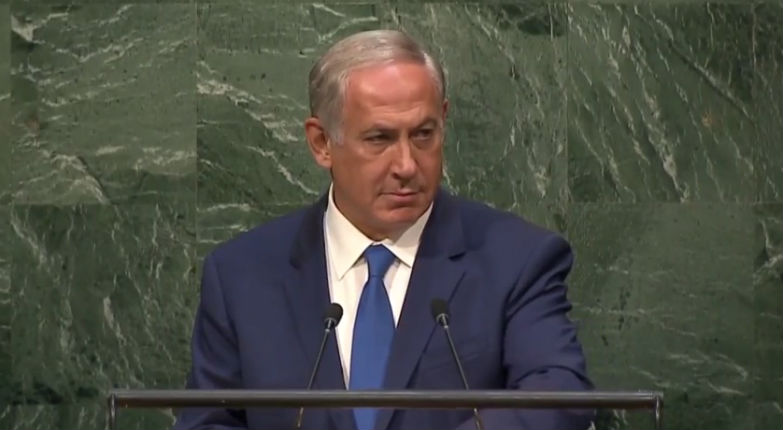 "NETANYAHU orders payment cut to UN over UNESCO'S ""delusional"" vote"