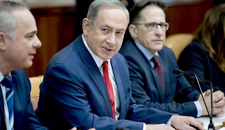 Israel's Netanyahu Says US Embassy Should Be in Jerusalem