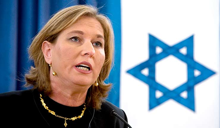 "Belgium to arrest former Israeli FM for ""war crimes"""