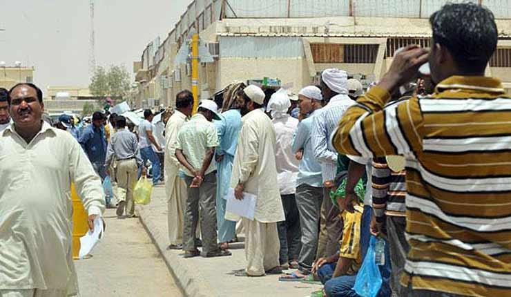"""Pakistan plagued with terrorism"": Saudi Arabia deports 39,000 Pakistanis"