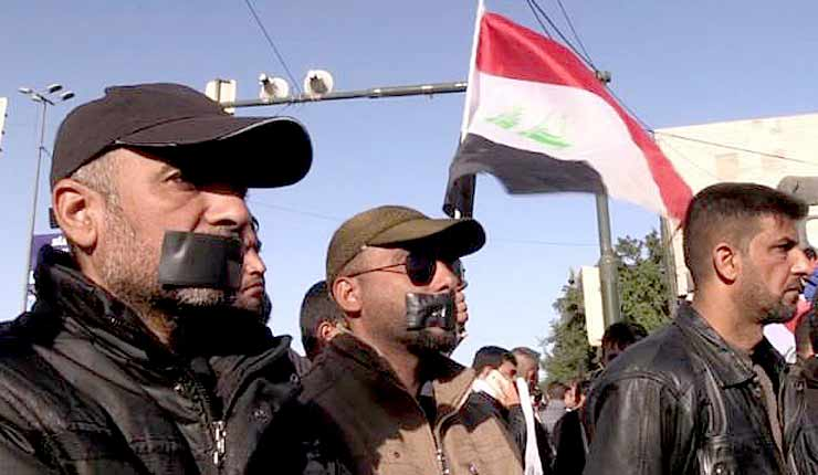 Thousands Turn Out for Baghdad 'Silent Protest'