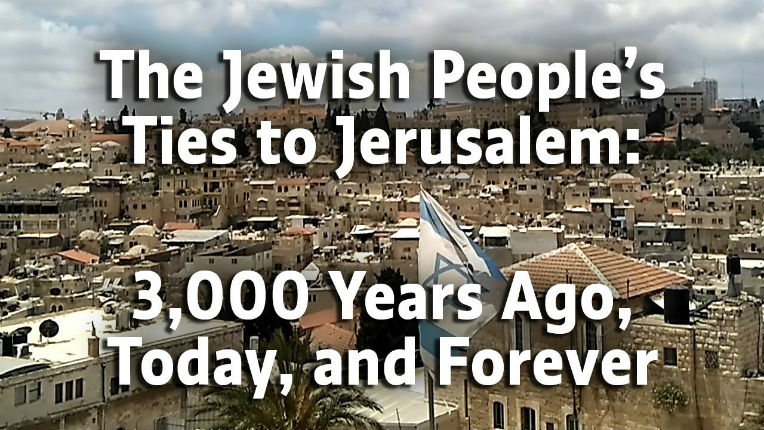 [Video] The Jewish People's Ties to Jerusalem: 3,000 Years Ago, Today, and Forever
