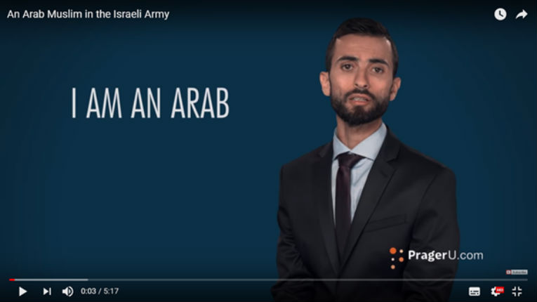 An Arab Muslim in the Israeli Army (Video)